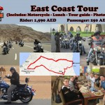 East Coast Tour  - 1,590 AED