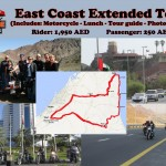East Coast Extended Tour  - 1,950 AED